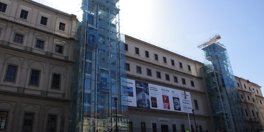 musée du reina sofia