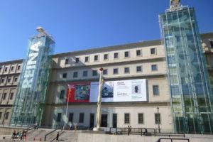 musée reina sofia intro